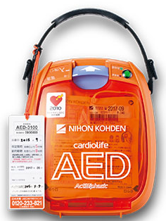 AED3100自动体外除颤器